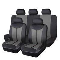 Nouvelle housse de siège de voiture universelle en cuir de luxe pour Toyota Lada Kalina Granta Priora Renault Logan