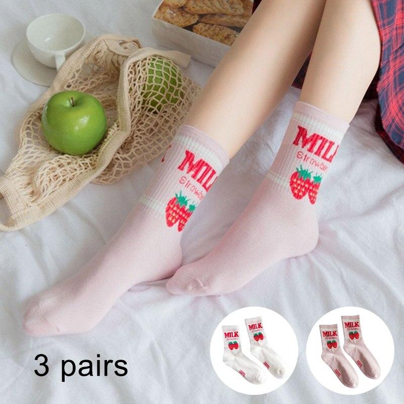 3 Pairs Women Cute Fruit Strawberry Milk Pattern Socks Girl Casual Cotton Mid-calf Socks FS99