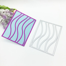 Julyarts New 2019 Metal Cutting Die Square Dies Curve For DIY Scrapbooking Stamp Paper Card Making Craft Cut Stitch