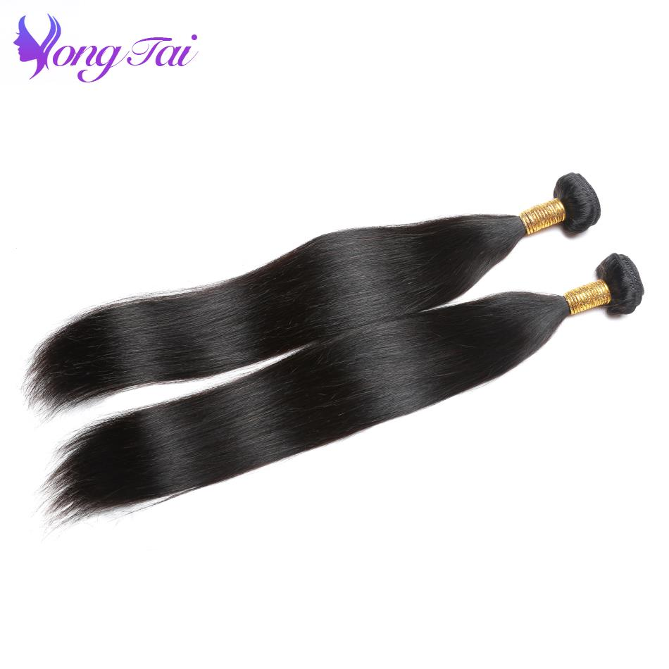Yongtai Hair Peruvian Straight Hair Weave Natural Black Human Hair Extension Non Remy Hair Bundles Two Bundles Can Mix Length