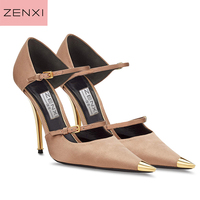 Jady Rose Sexy Metal Pointed Toe Women Pumps Satin Wedding Dress Shoes Woman Straps Ladies Shoes 8CM High Heels Stiletto