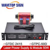 1064nm YAG Laser Diode  GTPC-50D+Laser Power Supply GTDC 2415 50W