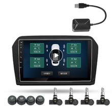 USB Android TPMS Car Tire Pressure Monitoring System Display Internal Sensors Android Navigation Tyre Pressure Alarm 0-5.0BAR