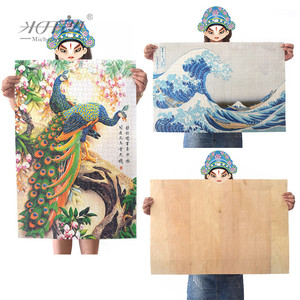 Image 5 - Michelangelo Wooden Jigsaw Puzzles 500 1000 Piece Chinese Old Master Auspicious Peacock Educational Toy Decorative Wall Painting