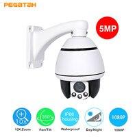 5MP 5inch Mini PTZ Camera 1080P 10X Zoom AHD Camera 30M IR Range Middel Speed Dome CCTV Camera