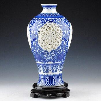 Jingdezhen ceramics porcelain vase carved eggshell beauty bottle of modern living room decoration Home Furnishing