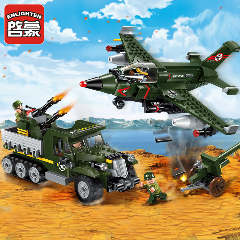 1710 City SWAT Series Military Fighter Policeman building bricks Compatible Lepin city toys for children lepin 02025 city the high speed racer transporter 60151 building blocks policeman toys for children compatible with lego