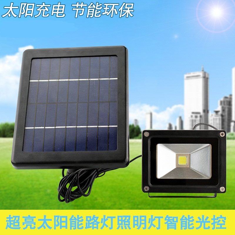 Outdoor lights Solar lights super bright home indoor garden lights
