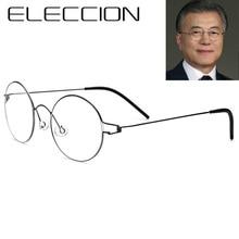 Galeria de korean eyewear por Atacado - Compre Lotes de korean eyewear a  Preços Baixos em Aliexpress.com 4d14907959