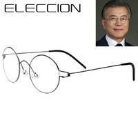ELECCION Ultralight Titanium Rim Morten Korean Round Glasses Frame Men Myopia Eyeglasses Optical Frames Women Screwless Eyewear