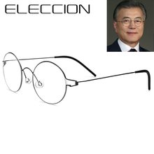 d036879a010 ELECCION Ultralight Titanium Rim Morten Korean Round Glasses Frame Men  Myopia Eyeglasses Optical Frames Women Screwless Eyewear