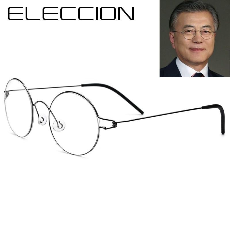 ELECCION Ultralight Screwless Titanium Rim Eyewear Morten Korean Style Round Glasses Frame Men Myopia Eyeglasses Frame For Women