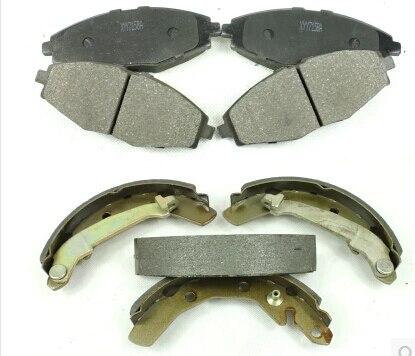 STARPAD for Chery front brake pads brake blocks after the brake pads brake shoes