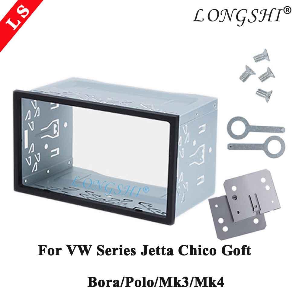Double 2 DIN ฮาร์ดแวร์รถสเตอริโอวิทยุสำหรับ VW Series Jetta Chico Golf Bora/POLO/MK3/MK4 ชุดสเตอริโอ