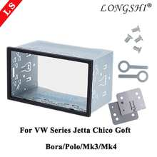 Double 2 Din Hardware Car Stereo Radio Fascia Frame for VW Series Jetta Chico Golf Bora/Polo/MK3/MK4 Car Kit Stereo(China)