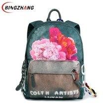 Женщины рюкзак с цветочным принтом путешествия Back Pack Sacs d'école Sacs à DOS для подростков Meninas школьная сумка рюкзак конструктор L4-3076