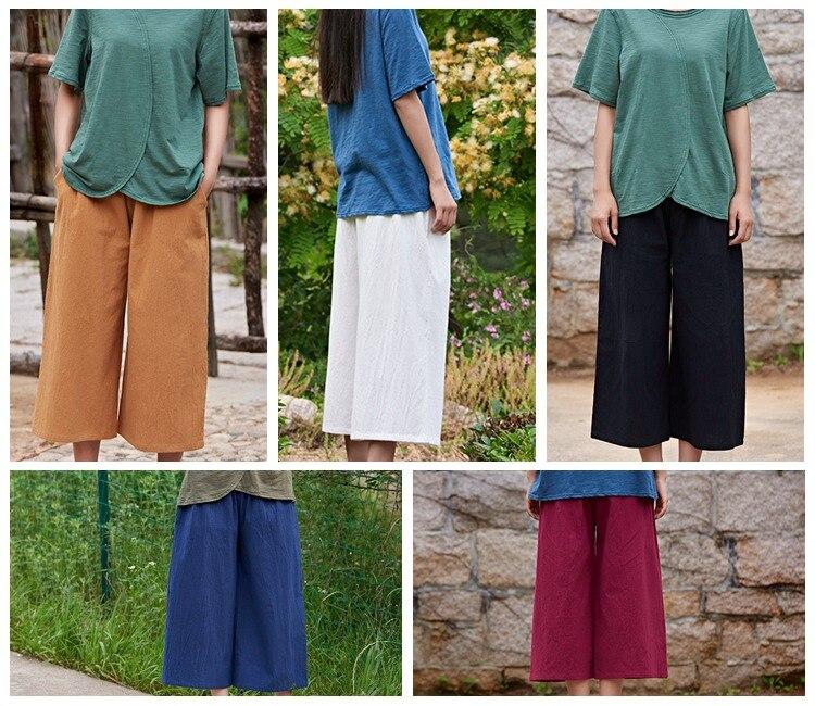 B125-3_pants