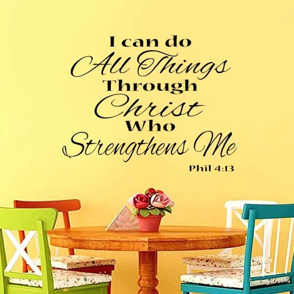 I can do all things through Christ who strengthens me Religious Wall ...