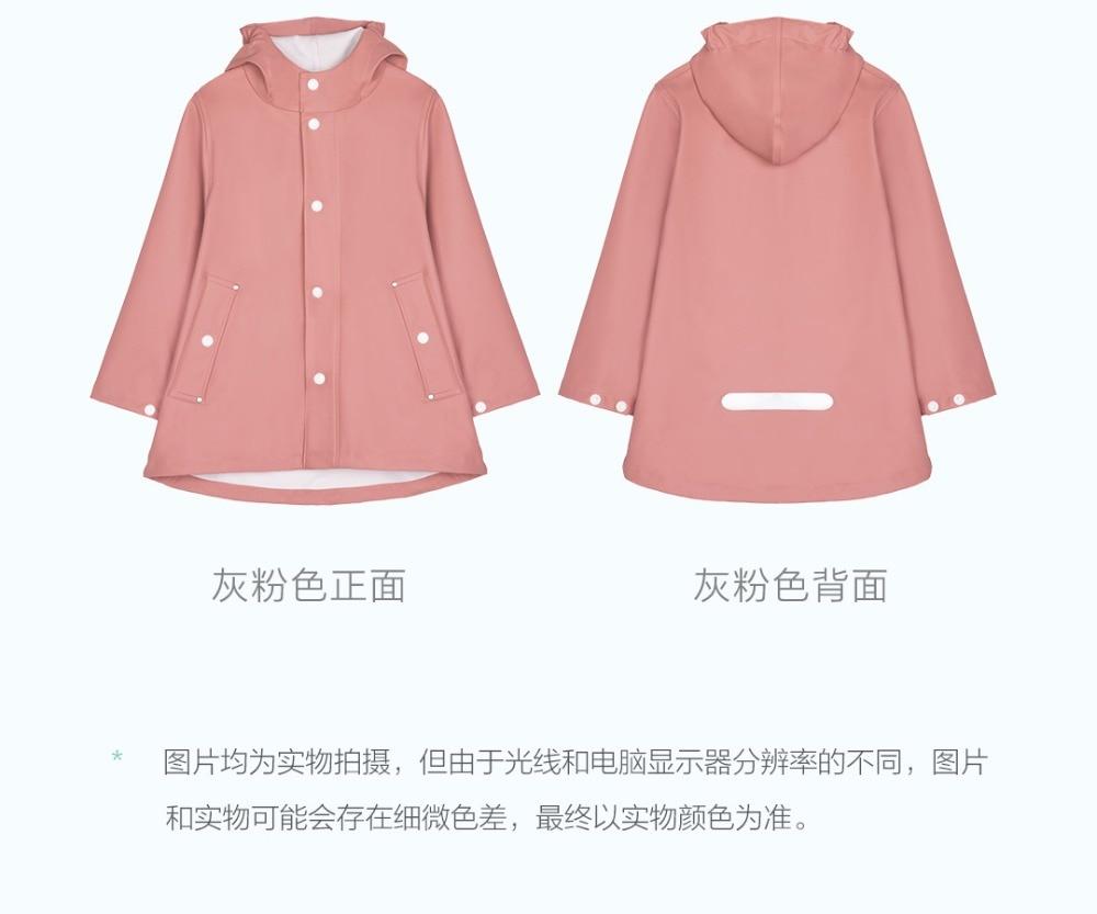 High Quality Xiaomi Mijia Kids And Children's Raincoat Trench Coat Jacket, Environmentally Friendly PU, Seamless Rainproof