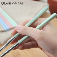 LANSKYWARE 8 Pairs 304 Stainless Steel Chinese Chopsticks With Eco-Friendly Wheat Straw Handle Food Sticks For Sushi Tableware