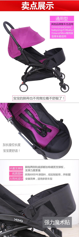 Babyyoya Baby Stroller Accessories Armrest Bumper Bar Set Baby Carriages Feet Support Mat General Baby Carriers Armrest Set Pram Mother & Kids
