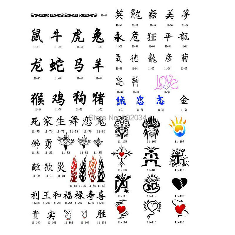ФОТО Temporary Airbrush Tattoo Stencil book Templete 11 PH-SB011 FREE SHIPPING for glitter stencil kit supplies