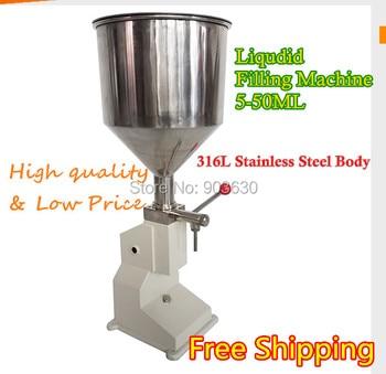 Stainless Steel Material Manual Cream Paste Liquid  Filling Machine(5-50ml) bottle filling liquid machine honey filling machine