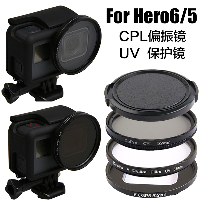Kamera Filter Hero5 Hero6 Hero7 Wasserdichte Filter UV CPL Stern Farbe Filter Set Für <font><b>GoPro</b></font> <font><b>Hero</b></font> 5 6 7 <font><b>Action</b></font> kamera image