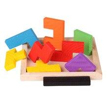 Kids Toys Wooden Tetris Game Educational Jigsaw Puzzle Toys Montessori Educational Puzzle Gift For Girls & Boys