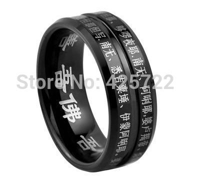 Tungsten carbide ring or pendant for family engraving with sutra for good luck wholesale and drop shipping gift for Xmas