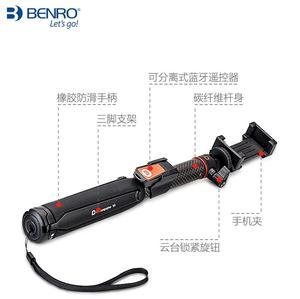Image 3 - Benro SC1 ألياف الكربون ترايبود صغير selfie عصا بلوتوث اللاسلكية للهواتف الذكية Gopro عمل الكاميرا لينة 3 4