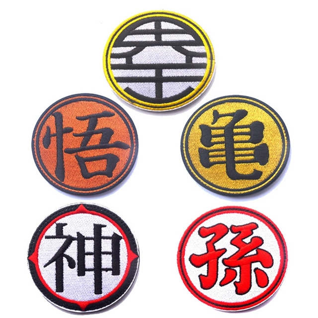 Dragon Ball Training Symbols Anime Cosplay Embroidery Patches Army