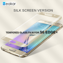 FullCover 5.7for Samsung Galaxy S6 Edge Plus Case Tempered Glass Film Screen Protector For Samsung Galaxy S6 Edge Plus Phone