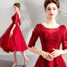 2020 Wedding Dresses Flaming Red Bride Wedding Dresses Short Long Sleeve Dresses