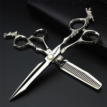 Profesional hair stylist hair cutting 6 inci 440C hairdressing gunting Japanese craft bearing dragon thinning set
