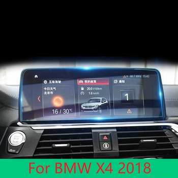 Car GPS Navigation Tempered Glass Screen Protector Film for BMW X3 G01/ BMW X4 G02 2018 image