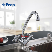 FRAP 1 Set Modern Style Deck Mounted Brass Solid Kitchen Faucet Chrome Finish Cold and Hot Water Mixer F4125