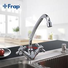 Frap 1 компл. современный Стиль бортике Латунь одноцветное Кухня кран хромированная отделка холодной и горячей воды смесителя F4125