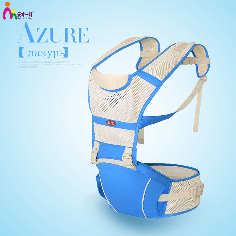 kangaroo baby carrier with hipseat Ergonomic baby sling prevent o-type legs 6 in 1 carry style loading bear 20Kg for 0-36 monthskangaroo baby carrier with hipseat Ergonomic baby sling prevent o-type legs 6 in 1 carry style loading bear 20Kg for 0-36 months