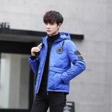 2019 new Men Winter down Jacket men's Hooded camouflage parka jackets white mens thick jacket down jacket male donsjas цены онлайн
