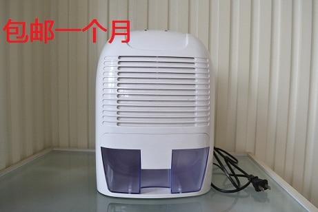 Vader etd750n mini dehumidifier psychrograph electronic cooling