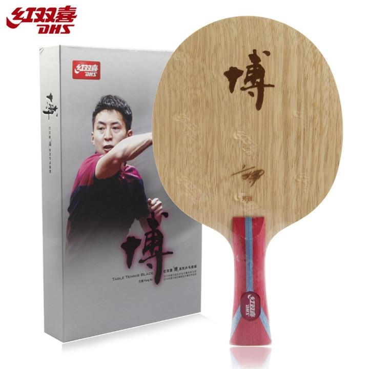 DHS Ouragan BO 2 (Ouragan B2) pour Fang Bo Arylate Carbone ALC Raquette Tennis De Table Lame de Ping-Pong Bat Paddle