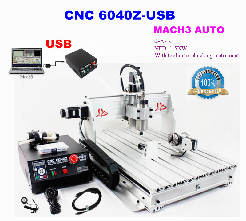 LY 6040Z-USB 4 Axis CNC Wood Router Machine Mach3 Auto Version with USB Port 1.5KW Water-cooling Spindle  jft high quality cnc wood router with water tank 4 axis 800w water cooling woodworking machine with parallel port 6040