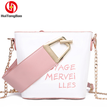 Portable Diagonal Bucket Bag Letter Printed Shoulder Bags Handbags Women Famous Brands Purses Candy female shoulder portable diagonal four pieces large bucket bag