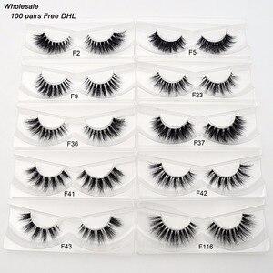 Image 1 - Free DHL 100Pairs Visofree Eyelashes 3D Mink Lashes Invisible Band Mink Eyelashes 17Style Cruelty Free Reusable Lashes Wholesale