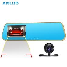 Anlud Двойной объектив тире Камера Видеорегистраторы для автомобилей 3IN1 регистраторы автомобиля-детектор Зеркало заднего вида dashcam авто видеорегистратор зеркало автомобиля Камера видео Регистраторы