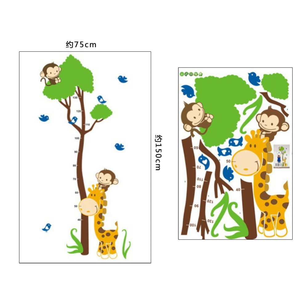 Animal wall stickers giraffe kids growth chart height measure for animal wall stickers giraffe kids growth chart height measure for kids room in wall stickers from home garden on aliexpress alibaba group nvjuhfo Image collections