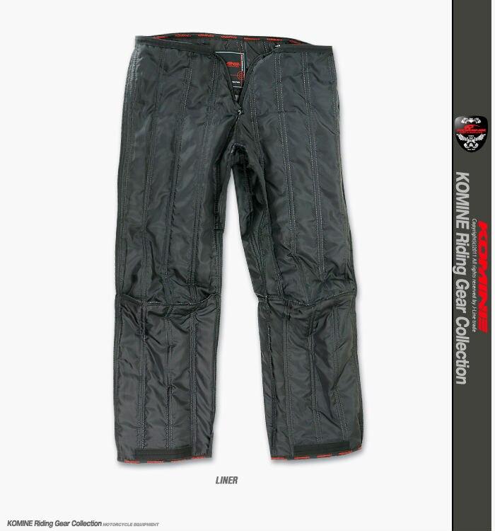 Komine PK-914 winter pants Germania 13