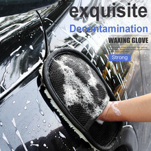 Плюшевые деликатные плюшевые губки для мытья автомобиля, щетка из стекла, металла, ПВХ, пластмассы, очиститель кожи, волнистые перчатки для мытья автомобиля 23*16 см