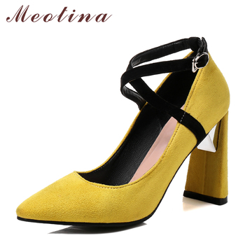 83e69e36 Meotina zapatos de tacón alto de Mujer Zapatos de fiesta de mujer con punta  puntiaguda zapatos de tacón atado amarillo negro zapatos de primavera 2018  talla ...
